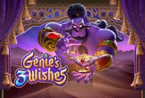 Genie's 3 Wishes สล็อตออนไลน์ใหม่ล่าสุด