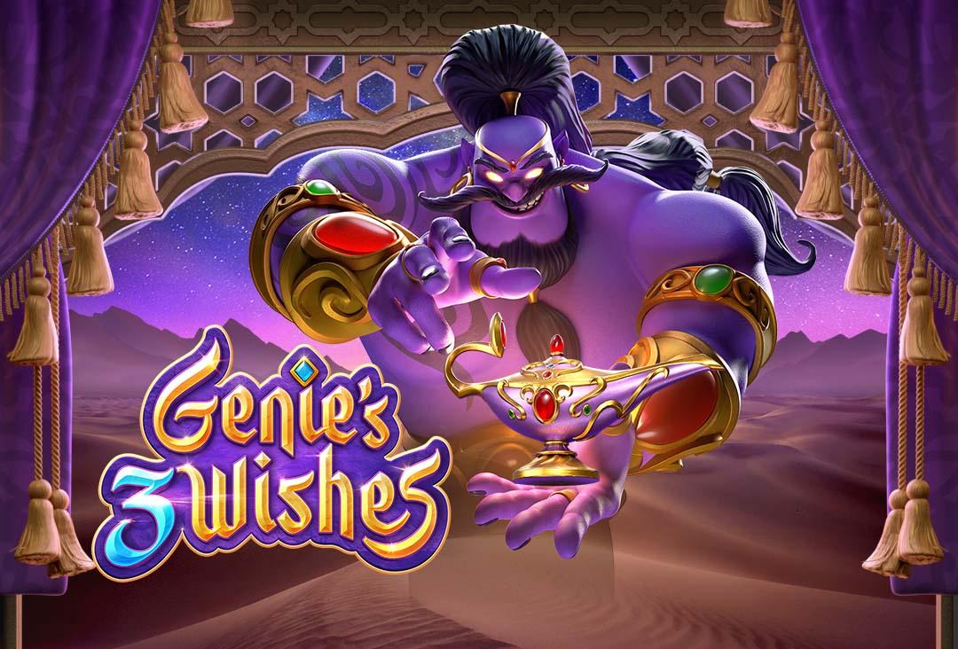 Genie's 3 Wishes 5 อันดับเกมสล็อตแตกง่าย