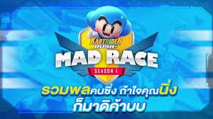 KartRider Rush+ Mad Race 2020
